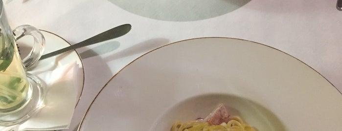 Pepperoni / Пепперони is one of Orte, die Lenyla gefallen.