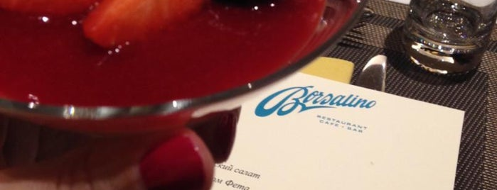 Borsalino is one of Ресторан.
