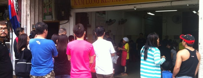 Kam Long Curry Fish Head 金龙咖哩鱼头 is one of johor.