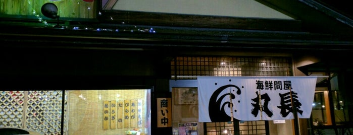 海鮮問屋 丸長 和歌山インター店 is one of Locais curtidos por Shigeo.