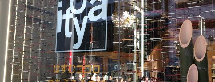 itoya topdrawer is one of Tokyo.