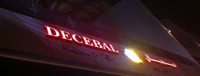 Decebal Restaurant & Coffee is one of Dubai Food 7.