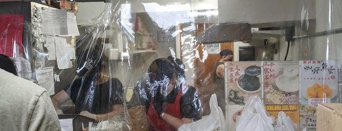 Yi Ji Shi Mo Noodle Corp is one of NYC Longlist.