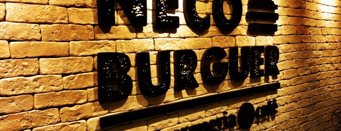 NECO BURGUER hamburgueria&cafe is one of CH to do list.
