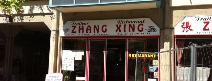 Zhang Xing is one of Restaurants.