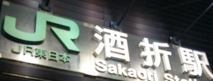 酒折駅 is one of JR 고신에쓰지방역 (JR 甲信越地方の駅).