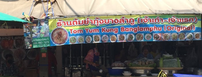 Tom Yum Goong Banglamphu is one of Thailand.