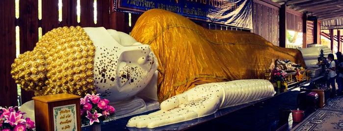 Wat Tuk is one of Trips / Thailand.
