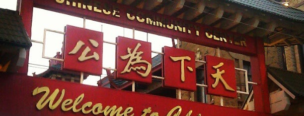 Chinatown is one of The Chicago Experience.