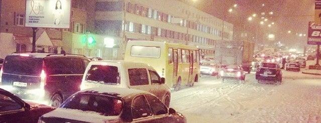 Зупинка «Станцiя метро «Голосiïвська» is one of Galinka : понравившиеся места.