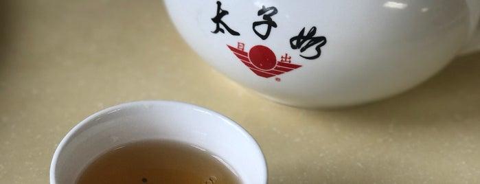 Beijing Hot Pot is one of Caitieさんの保存済みスポット.