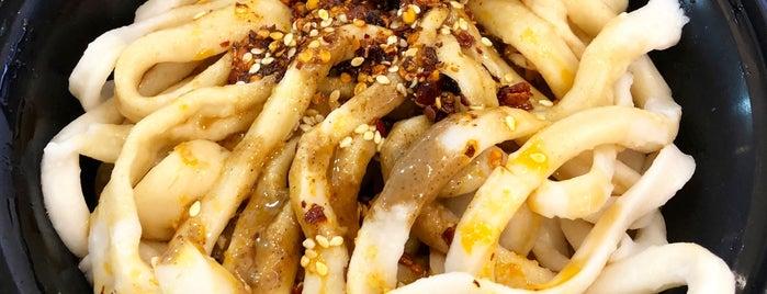 Bang Chengdu Street Kitchen is one of SC/NY - Yet To EAT.