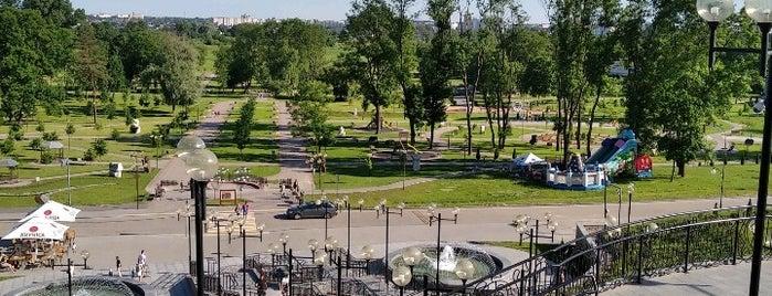 Новы Парк (Школішча-Падміколле) is one of Anna 님이 좋아한 장소.