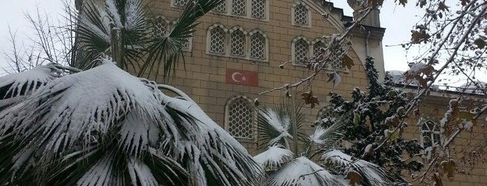 Bağcılar Çınar Camii is one of Orte, die Volkan gefallen.