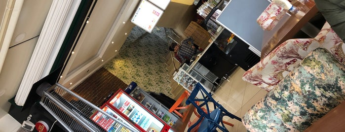 Horon Pide & Fast Food is one of Orte, die ONUR gefallen.