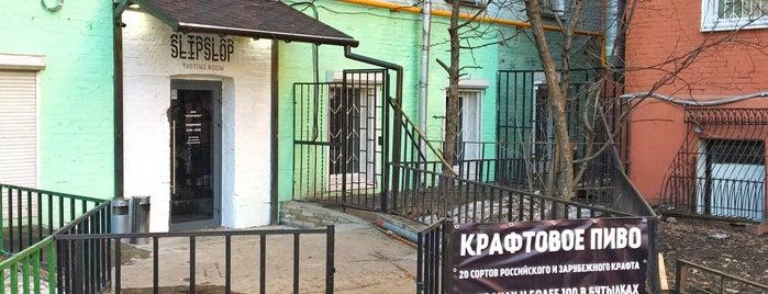 Slipslop is one of Крафтовое пиво в Москве.