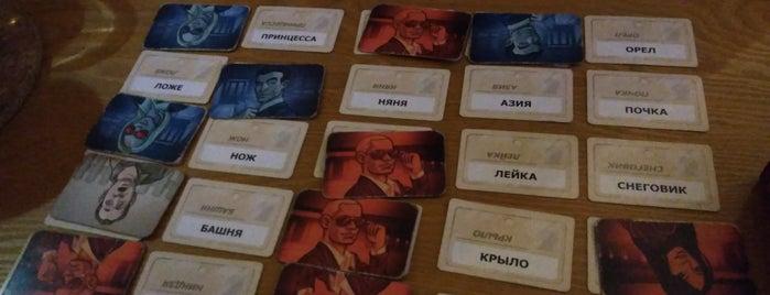 HOOKAH CRAFT is one of Бухательный.