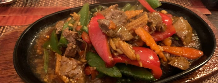 Hilltribe Thai Restaurant is one of London - Best Asian.