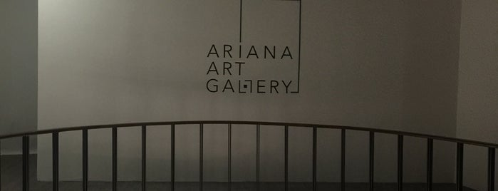 Ariana Art Gallery   گالری آریانا is one of Cultural Options :).