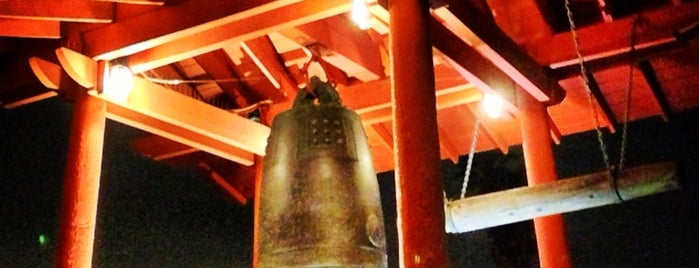 Friendship Bell at Shelter Island is one of SAN.