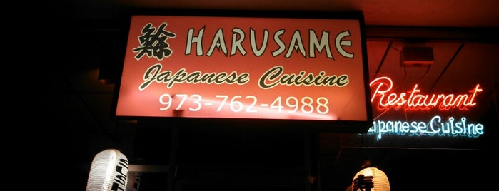 Harusame Japanese Cuisine is one of Lizzieさんの保存済みスポット.