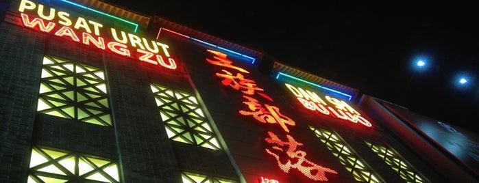 王族部落 is one of JB.