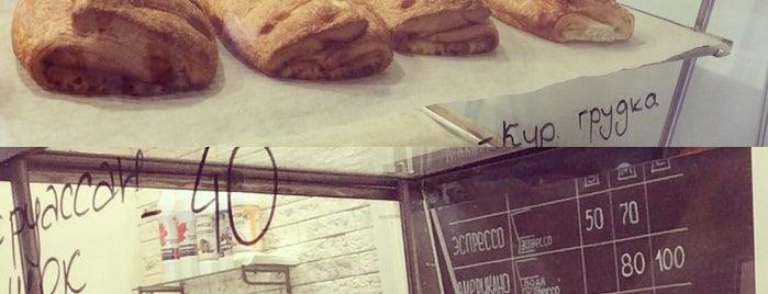 Coffee Step is one of Serg: сохраненные места.