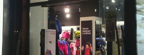 Adidas is one of Oleksandr : понравившиеся места.