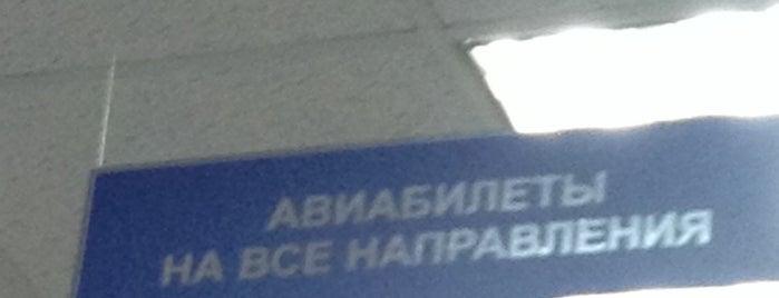 ДАВС is one of Balashov 님이 좋아한 장소.