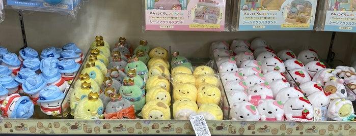 Hello Kitty Land shijuku is one of Japan Trip 🇯🇵.