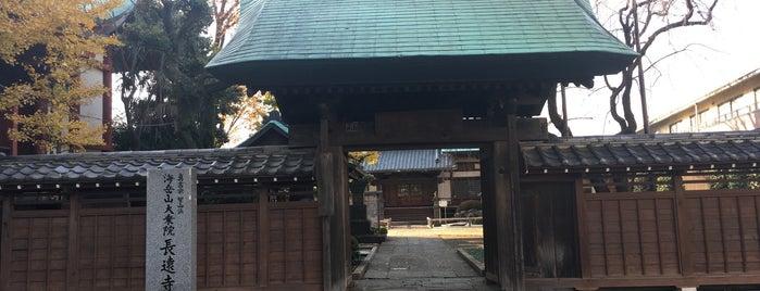 長遠寺 is one of ロケ場所など.