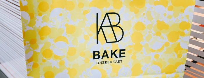 Bake Cheese Tart is one of Tempat yang Disukai Shank.