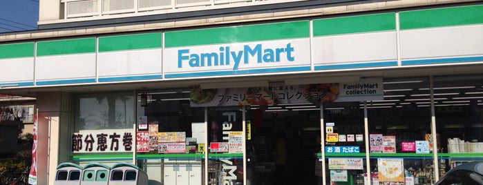 FamilyMart is one of closed.