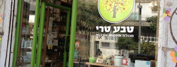 טבע טרי is one of Tel Aviv.