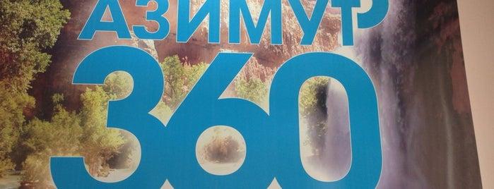 Азимут 360 is one of 2.