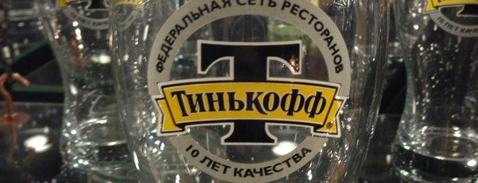 Тинькофф is one of «Коммерсантъ» в заведениях Новосибирска.