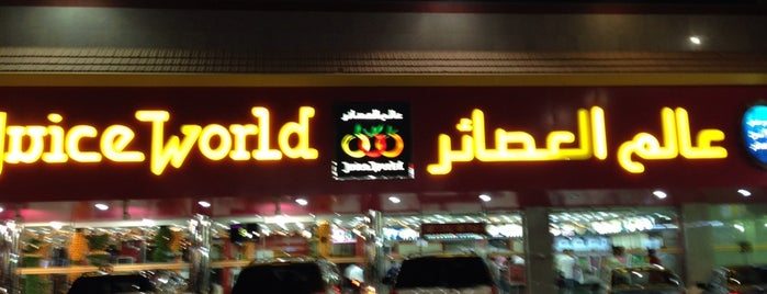 Juice World is one of Jeddah, The Bride Of The Red Sea.