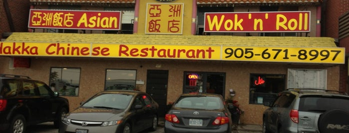 Asian Wok 'n' Roll is one of Arthur's Great Place To Eat.