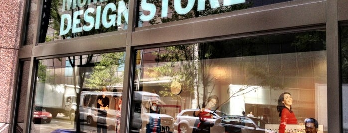 MoMA Design Store is one of NY City.