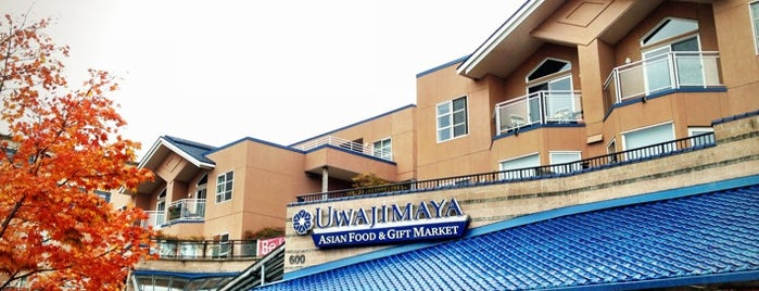 Uwajimaya is one of Lost in Seattle.
