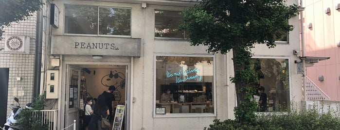 PEANUTS Cafe is one of Japan • Tokyo.