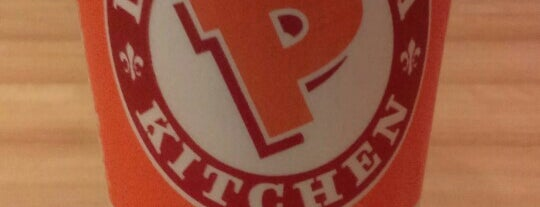 Popeyes Louisiana Kitchen is one of Ricardo : понравившиеся места.