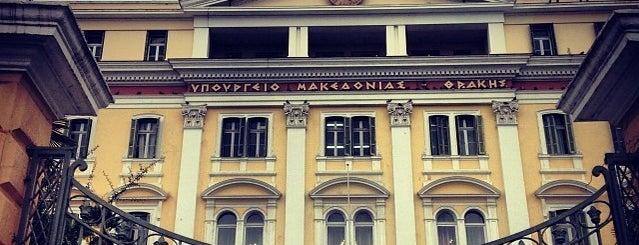 Υπουργείο Μακεδονίας Θράκης is one of Central Macedonia.