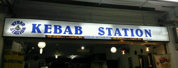 Kebab Station is one of Singapore Turkish.