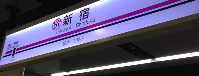 Keio Shinjuku Station (KO01) is one of Orte, die Shinichi gefallen.