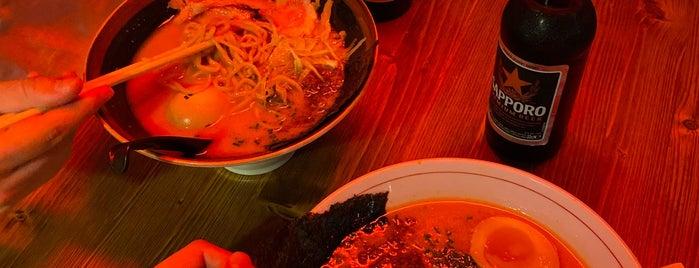 Natsu Ramen is one of Lugares favoritos de Alex.