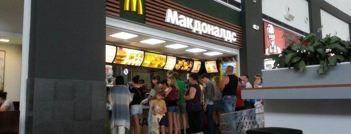 McDonald's is one of Lugares favoritos de Dmitry.