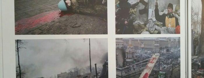 World Press Photo is one of Praha!.