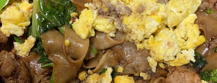 Kalaya Thai Kitchen is one of Philadelphia.