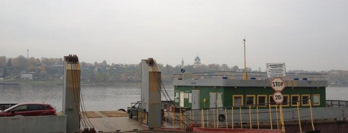 Пристань Тутаев is one of Roman 님이 좋아한 장소.